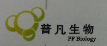 广州普凡生物技术有限公司 最新采购和商业信息
