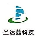 哈尔滨圣达茜科技有限公司 最新采购和商业信息