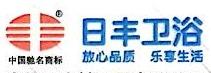 安化县丰城贸易有限公司 最新采购和商业信息
