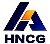 海南第五建设工程有限公司