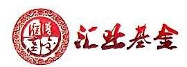 深圳前海汇业股权投资基金管理有限公司 最新采购和商业信息