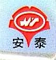 泰兴市安泰精密传动机械有限公司