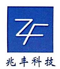 济南兆丰科技有限责任公司 最新采购和商业信息