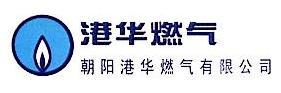 朝阳港华燃气有限公司 最新采购和商业信息
