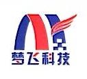 南昌梦飞信息科技有限公司 最新采购和商业信息