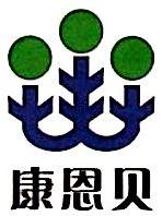 云南希陶绿色药业股份有限公司