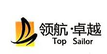 北京领航卓越企业管理顾问有限公司 最新采购和商业信息