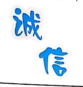 南宁市奇茂纸品有限公司 最新采购和商业信息