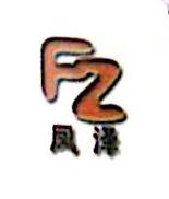 安平县凤泽金属丝网制品有限公司 最新采购和商业信息