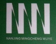 南京名城物业管理有限公司