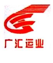 陕西广汇运输有限公司 最新采购和商业信息
