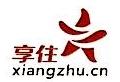 享住科技(北京)有限公司 最新采购和商业信息