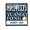 深圳市原果坊食品有限公司