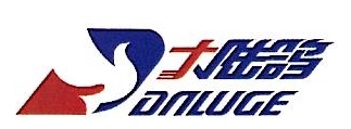 南京大陆鸽新能源车船有限公司 最新采购和商业信息