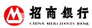 招商银行股份有限公司宁波明州支行 最新采购和商业信息