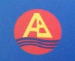 安丘渤海彩板工程有限公司 最新采购和商业信息