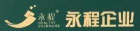 丽江康源程海生物科技有限公司 最新采购和商业信息