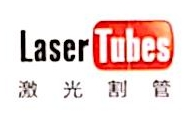 港华艺五金制品(深圳)有限公司 最新采购和商业信息