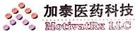 广州加泰医药科技有限公司 最新采购和商业信息
