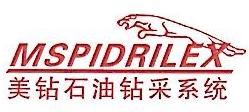 美钻能源科技(上海)有限公司 最新采购和商业信息