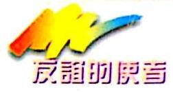 杭州中通电线电缆有限公司 最新采购和商业信息