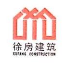 上海徐房建筑实业公司 最新采购和商业信息