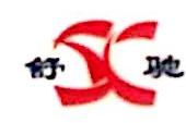 济南舒驰电气科技有限公司