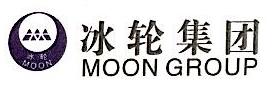 杭州冰轮科技有限公司 最新采购和商业信息