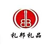 柳州市礼邦贸易有限公司 最新采购和商业信息