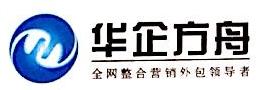 佛山市华企方舟科技有限公司 最新采购和商业信息