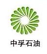 四川中孚石油股份有限公司 最新采购和商业信息