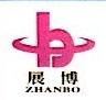 绍兴市展博针织品有限公司 最新采购和商业信息