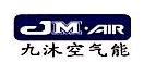广州九沐象能电器有限公司 最新采购和商业信息