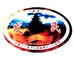 内蒙古河套木业有限责任公司 最新采购和商业信息