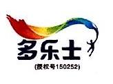 广州倍彩涂料有限公司 最新采购和商业信息