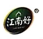 宁夏江南好枸杞产业集团有限公司