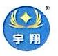 广东宇翔新能源科技有限公司 最新采购和商业信息
