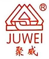 浙江聚威工贸有限公司 最新采购和商业信息