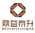 厦门鼎益泰升投资有限公司 最新采购和商业信息