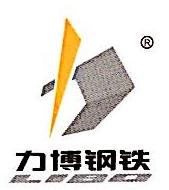 烟台腾坤商贸有限公司