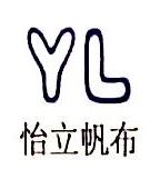 桐乡市怡立丝织业有限公司 最新采购和商业信息