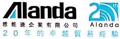 深圳市雅士高化工有限公司