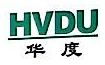 昆山华度五金机电设备有限公司 最新采购和商业信息
