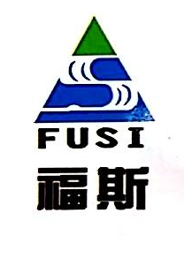 陕西福斯实业有限公司 最新采购和商业信息