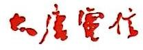 大唐融合通信技术无锡有限公司 最新采购和商业信息