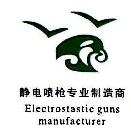 深圳市德贝尔喷枪有限公司
