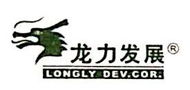 广州市美澳健生物科技有限公司 最新采购和商业信息