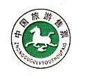 沈阳联合璧华旅行社有限公司