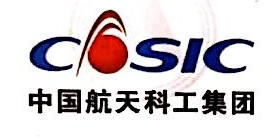 贵州航天工业物资有限公司
