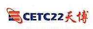 中电科二十二所(青岛)天博信息科技公司江苏分公司 最新采购和商业信息